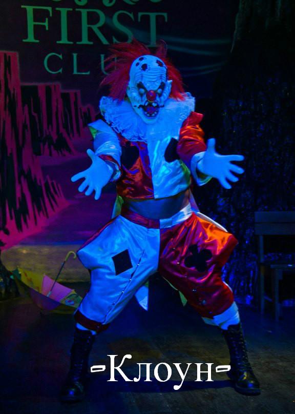 мужской стриптиз шоу на хэллоуин в клуб